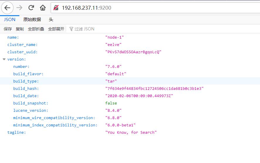 Elastic Stack实战之Elasticsearch初体验(一)